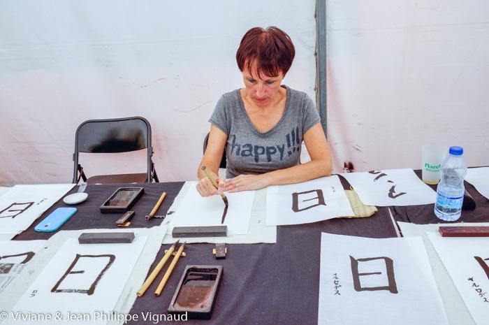 465 Festival BioZen